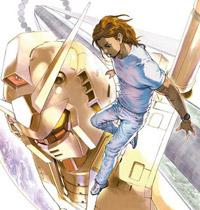 Andrew WK - Gundam Rock